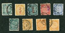 STAMP LOT OF CHINA COILING DRAGONS, USED,