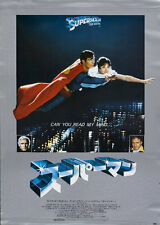 SUPERMAN THE MOVIE Japanese B2 movie Poster B CHRISTOPHER REEVE 1978 NM