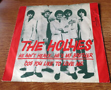 THE HOLLIES - HE AIN'T HEAVY...HE IS MY BROTHER -1969 UNIQUE ex YUGOSLAVIA 45RPM