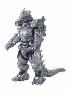 BANDAI Godzilla 2018 Movie Monster Series MechaGodzilla Heavily Armored JAPAN