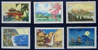 Chine neufs, RPC, PRC, n°2253 à 2258, paysages de Taïwan, 1979, N**