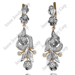 Russian Style Hanging Chandelier Diamond Earrings 585 in 14k Rose & White $1099