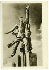 1950s V.MUKHINA Worker and Kolkhoz Woman Monument 5 000 copies! Russian postcard