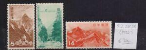 ! Japan 1952. Stamp. YT#512,513,514. €70.00!