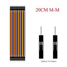 40 male/male Dupont Line Jumper Cable- 40 x 200mm MM20Z
