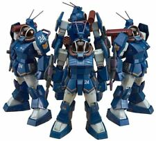 Fang of the Sun Dougram Korchima Special Soltic H8-RF Model Kit Set of 4
