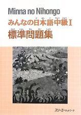 Minna no Nihongo Intermediate 1 Hyoujun Mondaisyu