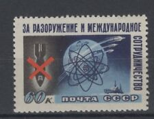 Russia 1958. Conference for peaceful uses of atomic energy. Sc # 2077. MNH, VF