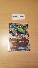 Japanese - Rayquaza EX - 005/018 - Holo - Pokemon Card - XYD
