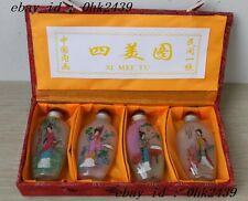 4PC Inside Painting Chinese Four Beauty Glass Snuff Bottle