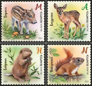 Stamp of BELARUS 2021 - Children's philately - Animal cubs (4 stamps) MNH