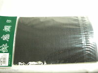 Drainage Hole Netting for small Bonsai 20cm x 14cm / 3mm mesh 5 pieces Japanese