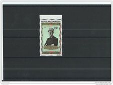 LOT : 032017/271A - NIGER 1971 - YT PA N° 163 NEUF SANS CHARNIERE ** (MNH) GOMME