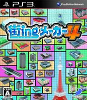 PS3 Machiing Maker 4 Japan PlayStation 3