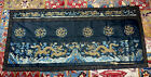 Large Beautiful Antique Chinese Qing Dynasty Embroidery Silk Dragon Panel