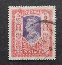 BURMA 1938 5r Violet & Scarlet Used Stamp SG 32 Cat £70 G2