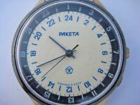 RAKETA 24 HOURS Antarctic POLAR NAVY 2623.H SU USSR RUSSIAN Watch
