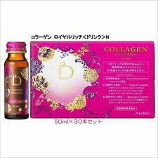 NEW SHISEIDO BENEFIQUE collagen Royal Rich drink 50mlx30bottles F/S From Japan