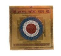 Grand Talismano Portafortuna Da Protezione Sri Yantra India 7867
