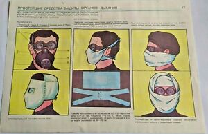 Vintage Soviet Poster Chernobyl Radiation Mask Fallout Stalker Nuclear USSR  #21