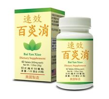 Bai Yan Xiao Supplement Helps Maintain Immune Functions Made in USA