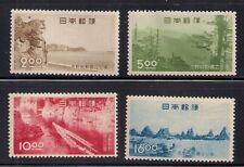 Japan 1949 Sc # 450-53 Park Vlh (44681)