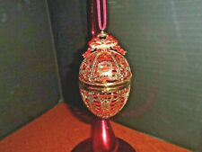 Faberge Egg Red Christmas Ornament