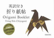 Origami Booklet Using Edo Chiyogami