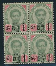 Thailand. Siam. 1889. 1/2 Att overprint. NH BLOCK OF 4
