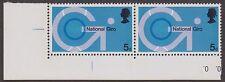 (T17-73) 1969 GB 5d National Giro CNR pair MUH