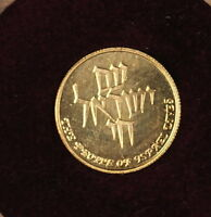 Israel Chai .900 Fine 1.7g Proof Gold State Medal with Box & COA