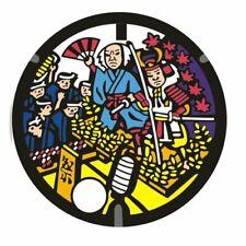 Pathtag 16397 - Kakunodate JMC - Japanese Manhole Cover