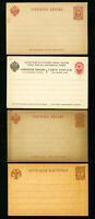 Russia Stamps Lot of 4 Mint Cards All 100+ Years Old