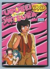 URUSEI YATSURA TV VOL.2 RARE SUBTITLED OUT OF PRINT ANIME DVD ~ FREE SHIPPING!