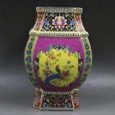 "9.2"" China Colour Enamels Porcelain Gild Four Season Flower Bird Four Sides Vase"