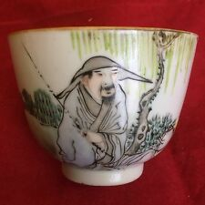 Antique Chinese Fisherman Famille Rose Tea Bowl 8.5cm Seal Mark Calligraphy