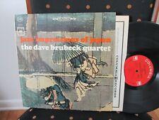 DAVE BRUBECK QUARTET - JAZZ IMPRESSIONS OF JAPAN COLUMBIA STEREO 2-EYE LP