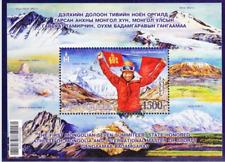 Mint Block Sheet MongoliaThe First Mongolian Seven Summiteer, 2018