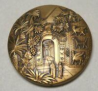 Medallic Art Co. Hanging Gardens of Babylon 1999 Bronze Calendar Medal