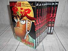 SAIKYO DENSETSU KUROSAWA Vol.1-11  Manga Comic Complete 66  / Ship by DHL