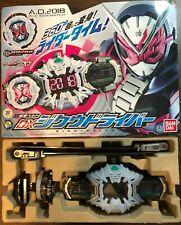 Bandai Kamen Rider Zi-O DX Henshin Belt Ziku Driver w/ Zi-O Watch (US Seller)