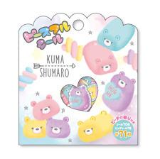 71x KAWAII MARSHMALLOW Bear Animal Flake Adesivo Sack Carino cartoleria giapponese