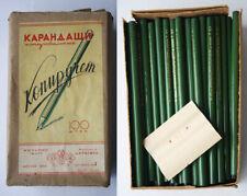 100X RARE VINTAGE 1956 KRASINA RUSSIAN USSR WOODEN PENCILS SOVIET UNION NEW NOS!