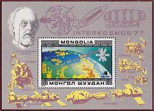 MONGOLIE BLOC N°49** Bf  Espace,TB, 1977 MONGOLIA Space SHEET MNH