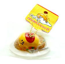 GUDETAMA Lazy Egg Omelet Rice Keychain Kawaii Rare Squishy Sanrio San-X NIC Toy