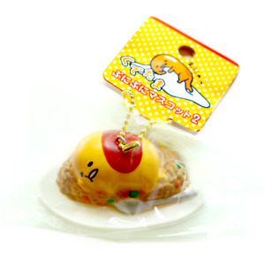 GUDETAMA Keychain Lazy Egg Omelet Rice Kawaii Rare Squishy Sanrio Toy NIC Charm