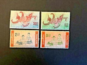 Thailand #414-17 Mint O.G.     Catalog $59.50