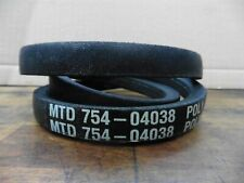 Keilriemen für MTD Black Line B 125-96 T 13DH458F683 2006 Mähwerk 754-0329 A