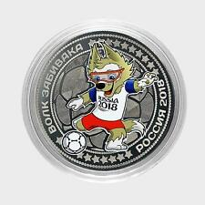 Russia, World Cup 2018, Mascot ZABIWAKA (wolf), 25 Rbl  Rubels colored UNC