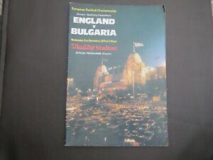 England V Bulgaria 1979